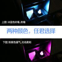 汽车LED氛围灯 车载免改装点烟器usb插口无线装饰灯通用款气氛灯