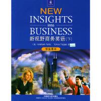 新视野商务英语(下)学生用书