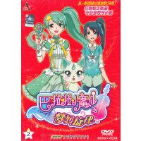 2巴拉拉小魔仙之梦幻旋律DVD1*1