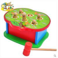 幼得乐新款 儿童早教益智玩具苹果打地鼠敲敲乐幼儿玩具1-3岁