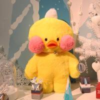 热水袋充电暖手宝毛绒可爱卡通小黄鸭热水袋注水网红鸭暖宫热宝