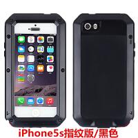 iPhone7plus手机壳防摔苹果8保护硅胶套5se三防手机壳5s金属边框全包潮男8p三防手机套钢