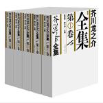 芥川龙之介全集(平装修订第2版)