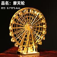 立体拼图 生日圣诞节礼物创意diy手工制作3D立体金属拼图巴黎圣母院拼装模型亲子玩具 摩天轮-金色
