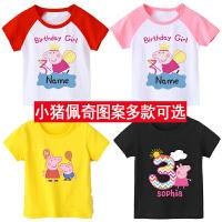 儿童1-2岁宝宝3小猪佩奇卡通夏季纯棉短袖t恤4女童夏季婴儿童装5上衣