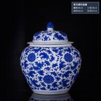 景德镇陶瓷器普洱茶叶罐带盖密封罐中式客厅青花瓷装饰品摆件大号