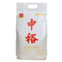 中裕 (塑包)麦香粉5kg 包子馒头饼 中筋面粉 家用小麦粉