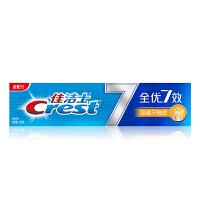 【宝洁】佳洁士全优7效 强健牙釉质 牙膏 180克