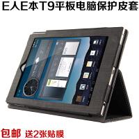 E人E本T9保护套7.86英寸电脑皮套T9平板手持臂带支撑套外壳 黑色【帆布纹】