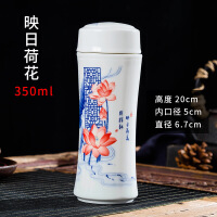 【特惠购】景德镇陶瓷保温杯瓷内胆水杯大容量定制茶杯男女便携青花瓷办公杯
