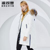 波司登2018新款大毛领羽绒服女中长款冬季防寒保暖外套