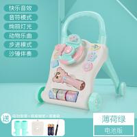 六一儿童节礼物宝宝学步车手推车玩具婴儿童防侧翻助步车6/7-18个月1岁男女孩