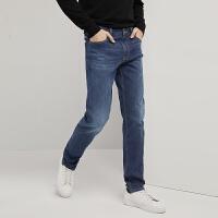 【再叠9折礼券】网易严选 新疆棉 男式自由四面弹牛仔裤2.0