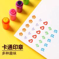 得力36色可洗水彩笔 双头初学者手绘水彩画笔 带印章学生儿童幼儿园24色彩笔绘画套装
