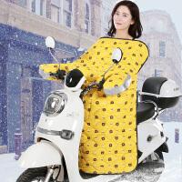 电动摩托车挡风被冬季加绒加厚保暖电瓶自行车电车挡风罩加大防风