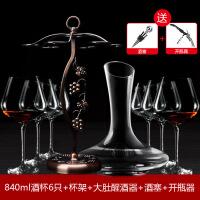家庭酒杯高脚杯欧式玻璃水晶葡萄酒杯醒酒器套装家用红酒杯6只装 +杯架