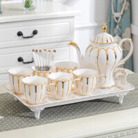 欧式茶具套装家用带托盘英式下午茶陶瓷咖啡茶杯水杯套具结婚礼物 8件