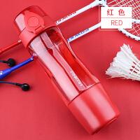 运动水杯便携夏天男女健身房防摔塑料杯子耐高温创意学生个性潮流 中国红 570ML