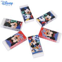 迪士尼儿童米奇橡皮擦卡通美术用品学习用品大号橡皮擦DM20705