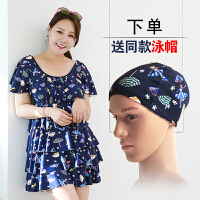 大码泳衣女胖mm200斤 遮肚显瘦时尚宽松保守泡温泉裙式加肥加大 雨伞款蓝色—送同款蓝色帽子 XL