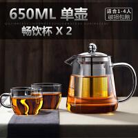 耐热玻璃煮茶壶家用泡茶壶功夫茶具单壶套装单壶红茶烧水壶电陶炉 650ML+2小杯