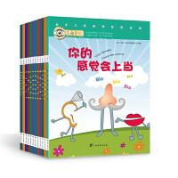 生命价值・第二辑・上/下(全12册)