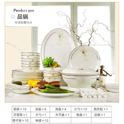 碗碟套装家用景德镇骨瓷餐具套装中式陶瓷碗筷饭碗盘子韩式组合
