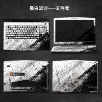 联想y7000p拯救者r720贴纸y7000笔记本i7电脑y520外壳保护动漫贴膜15.6寸y720