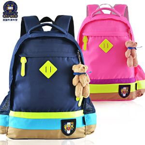 牛津大学儿童书包中小学生减负书包男女童1-6年级双肩背包韩版轻便3