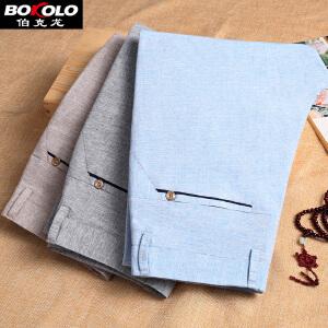 伯克龙 男士纯棉直筒修身休闲裤 男装青年春秋夏季款纯色长裤子男式 H032