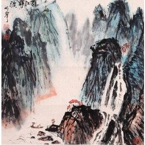 中国国画艺术家 秦岭云《蜀江野渡》
