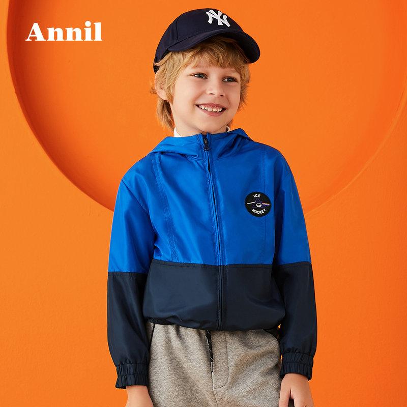 【2件45折:167】安奈儿童装男童外套秋季新款洋气拼接连帽防风休闲外套轻薄 撞色拼接