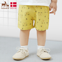 欧孕儿童裤子男童夏季宝宝短裤纯棉婴幼儿休闲五分裤潮
