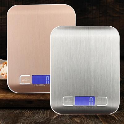 帝衡(DIHENG) 精准厨房秤食物电子称5kg/1g烘培天平10千克食品食材称小台秤 电池版金属白 5千克/1克+刻度托盘