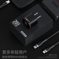 黑鱼iPhone12充电器头PD快充20w快速闪直充小冰块正品适用于苹果12pro华为小米手机ipad数据线一套装typ