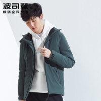 波司登2018新款轻薄羽绒服男秋季防寒运动羽绒短款外套B80132105