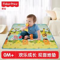 宝宝爬行垫婴儿游戏垫双面厚地毯BMF20 环保可折叠客厅家用 BMF20 150CM*200CM*1CM