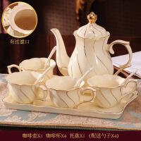 欧式咖啡杯套装简约杯子水具英式下午茶花茶具茶杯家用水杯