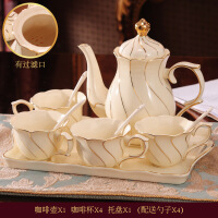 �W式咖啡杯套�b��s杯子水具英式下午茶花茶具茶杯家用水杯