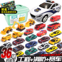 儿童玩具车模型合金小汽车儿童仿真全套装玩具男孩子3-4-5岁