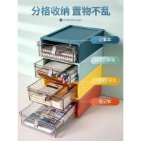桌面收纳盒抽屉式书桌置物架办公室学生化妆品文具杂物整理神器
