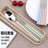 创意小麦不锈钢304便携餐具筷子勺子套装 学生可爱筷子盒长柄