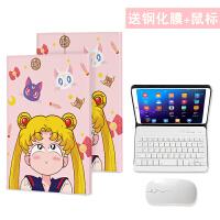 2018新款小米4平板电脑保护套4Plus全包少女miPad四代8英寸超薄10.1无线蓝牙鼠标键盘创 小米4 美少女(