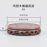 红木摆件奇石底座花瓶底座佛像圆形花盆底座盆景工艺品底座木镂空底座 E3内径6.5高2.5CM