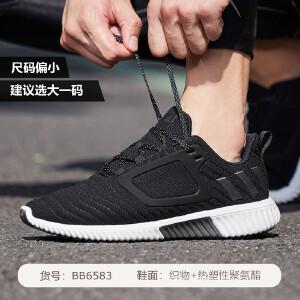 adidas阿迪达斯男鞋跑步鞋暖风保暖休闲运动鞋BB6583