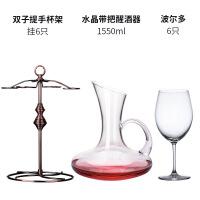 水晶玻璃波尔多葡萄酒杯红酒杯高脚杯醒酒器套装家用2个欧式大号