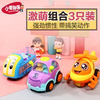 小能手宝宝玩具车男孩惯性小汽车套装儿童小轿车高铁火车直升机