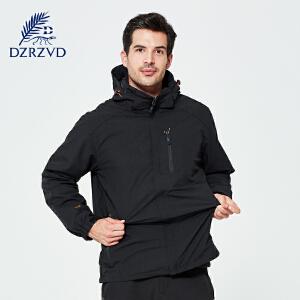 杜戛地冬季新款男式户外四面弹力冲锋衣两件套透气抓绒内胆保暖