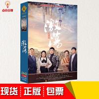 正版电视连续剧 激荡DVD光盘 15碟珍藏版盒装碟片 任重 李念 车晓