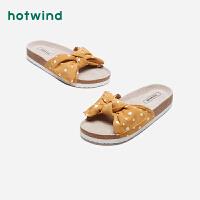 热风女士时尚拖鞋H60W0215